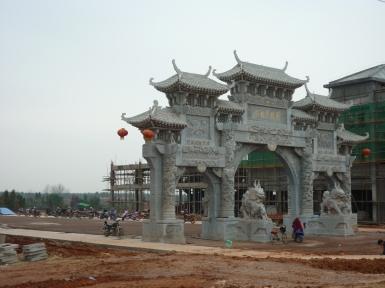 Art Village entrance