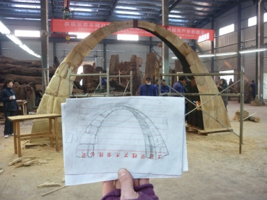My first sketch and the final arch!